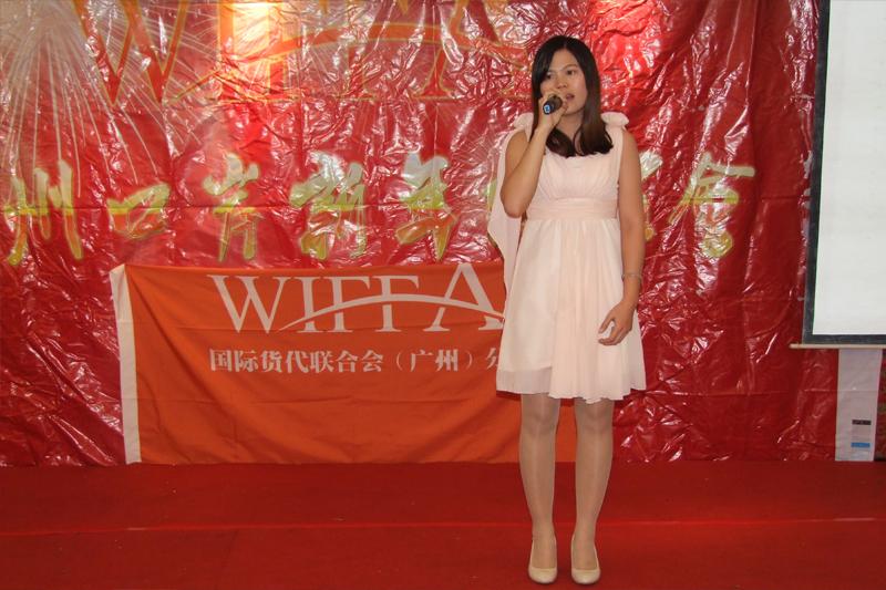 广州桥集拉德国际货运代理有限公司员工表演独唱—新不了情