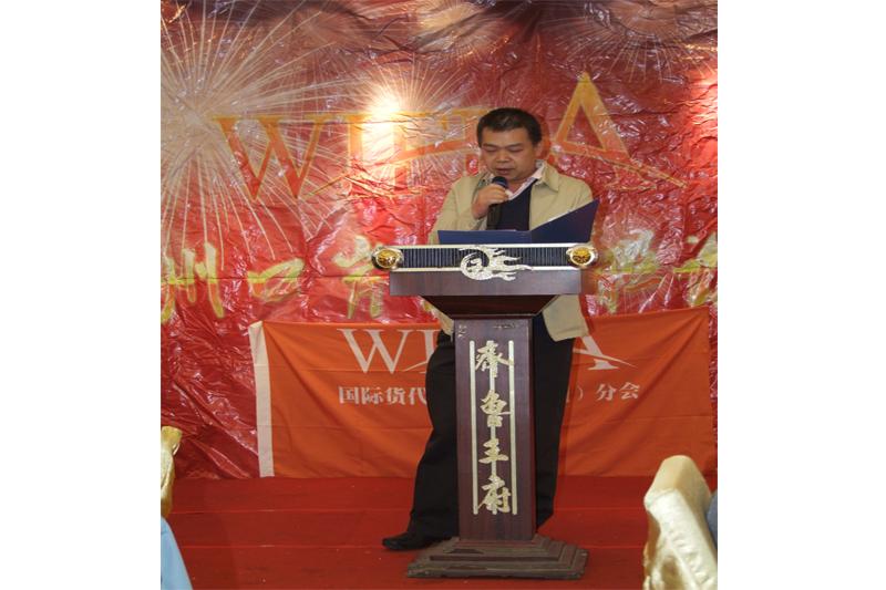 WIFFA广州分会理事长讲话
