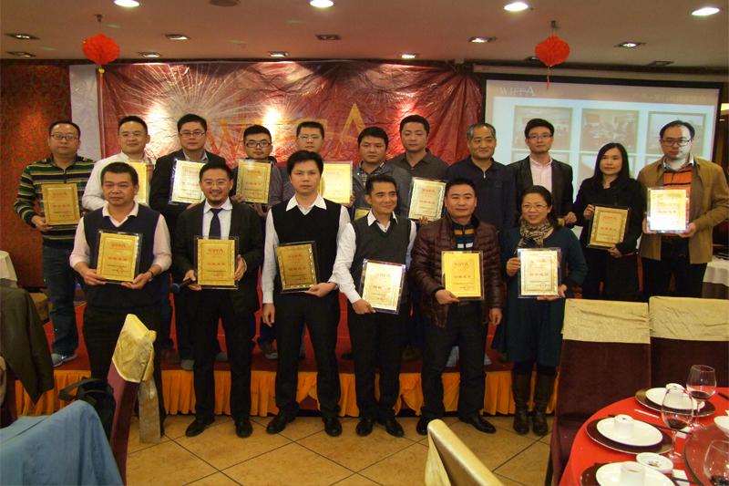 创始会员与信誉会员颁奖合照
