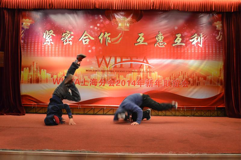 上海美设国际货运有限公司金鑫、项金商舞蹈-REMEBER THE NAME