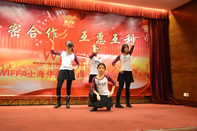 上海新新运国际货物运输代理有限公司开场舞-好乐DAY