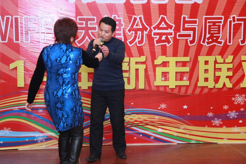天津环发讯通韩晓蕊向天津水金湾于总献'西兰花'