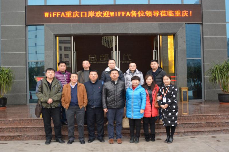 新年年会参会人员在 重庆旭东国际物流 办公楼 大门合影