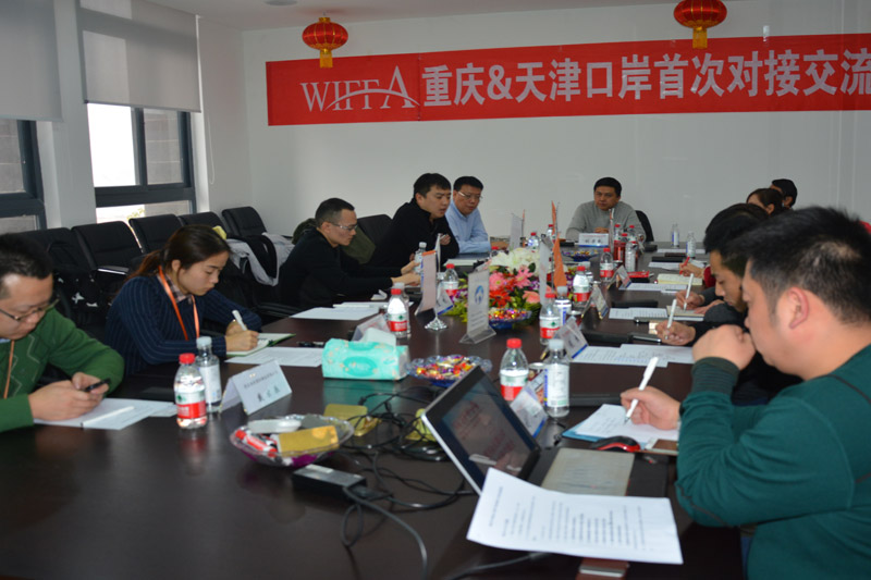 重庆旭东国际物流有限公司 会议室召开 天津&重庆口岸首次对接交流会