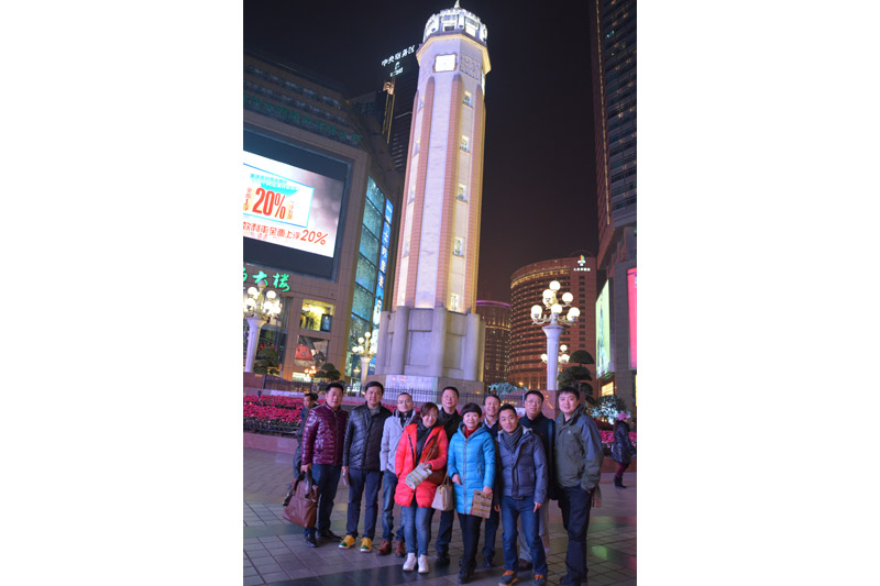 重庆市最繁华的商业中心解放碑