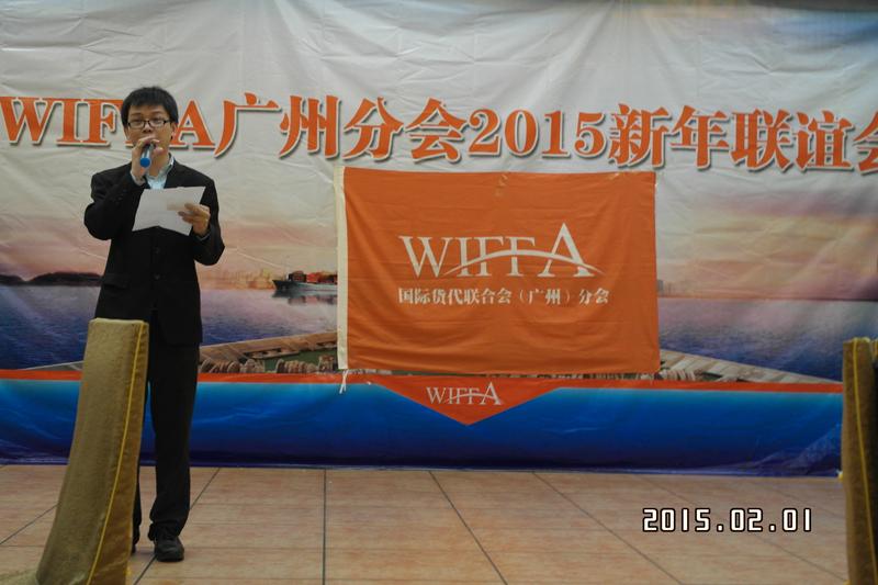 广州口岸助理回顾2014年广州口岸的工作