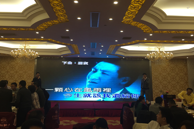 上海励志国际物流有限公司歌曲-一路上有你