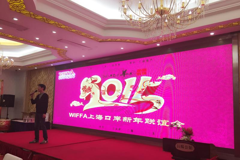 上海新景程国际物流有限公司歌曲-江南