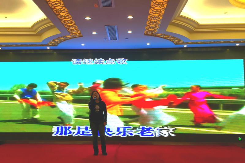 上海海骏歌曲-快乐老家