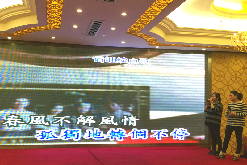上海宏利歌曲-明天会更好