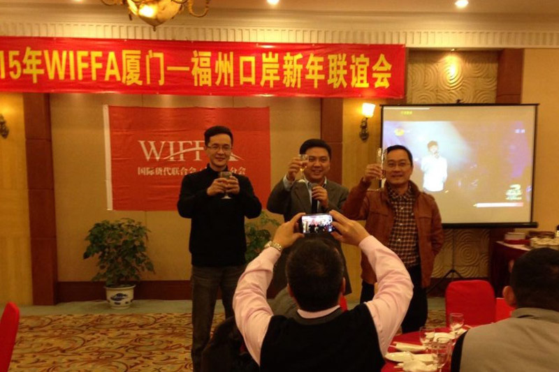 厦门口岸会长张荣凯,副会长陈炼红,口岸理事庄金灿共同举杯开场