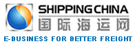Shippingchina.com